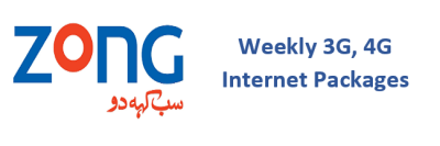 Zong Weekly Internet Packages 2021