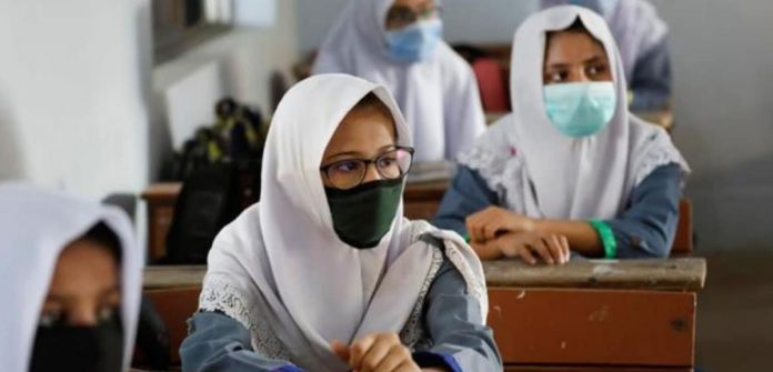 Federal Directorate Of Education Announces Summer Vacations In Educational Institutes