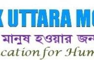 Rajuk Uttara Model College Admission result 2014 for Class Six –Eight