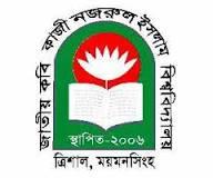 Jatiya Kabi Kazi Nazrul Islam University Viva Schedule 2013- 2014