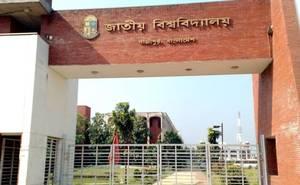National University Apparel Merchandising MBA Admission Notice 2013