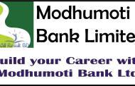 Modhumoti Bank Limited Job Circular Probationary Officer