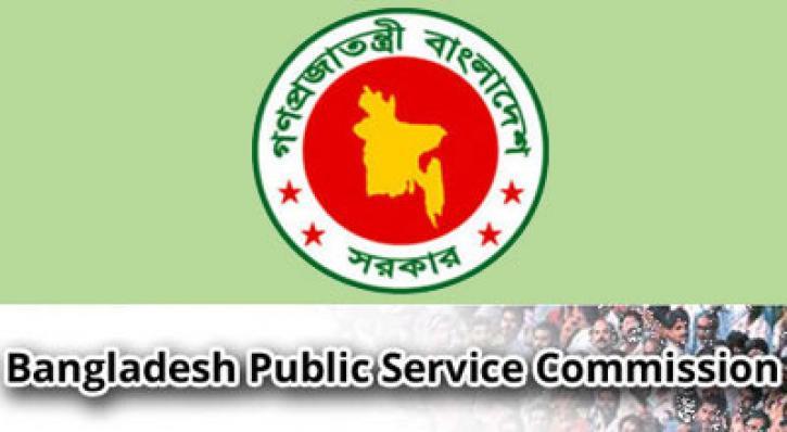 37th BCS Written Exam Result Date BPSC.GOV.BD Routine & Seat Plan