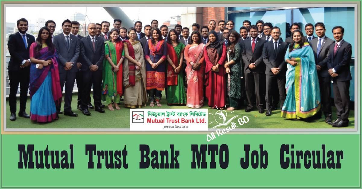 Mutual Trust Bank MTO Job Circular - Career 2016