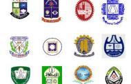 All Public University admission test information 2017-18 Bangladesh