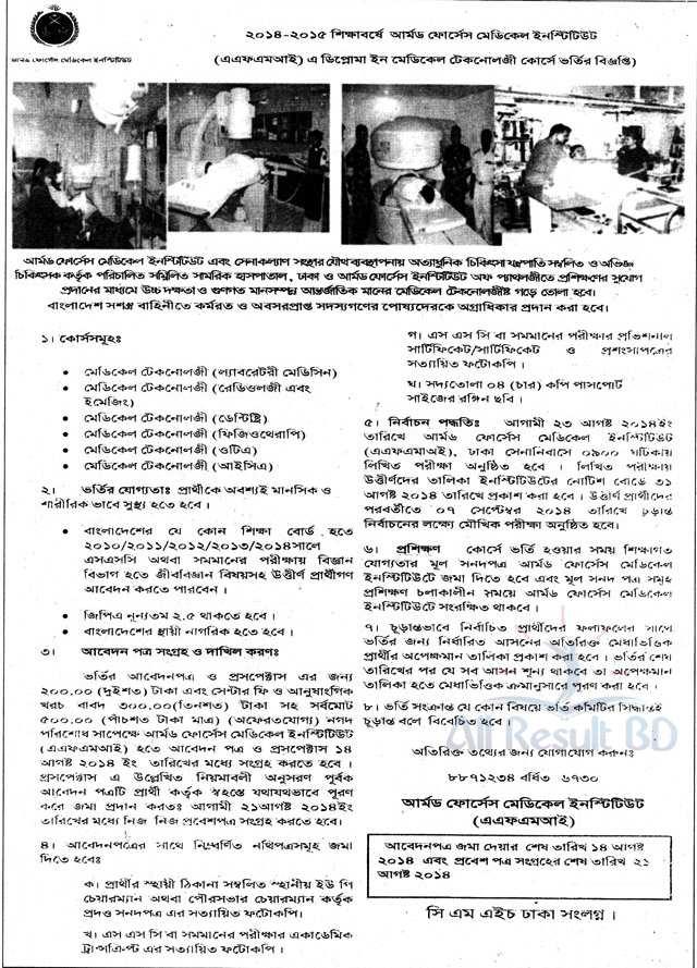 AFMI Admission Notice 2014