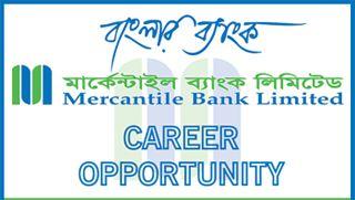 Mercantile Bank Territory Officer Job Circular 2014 Mblbd.com
