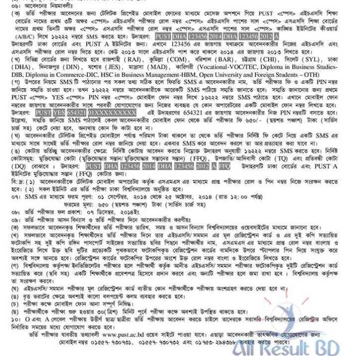 PUST admission notice 2014
