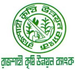 Rajshahi Krishi Unnayan Bank Result Exam Date 2017