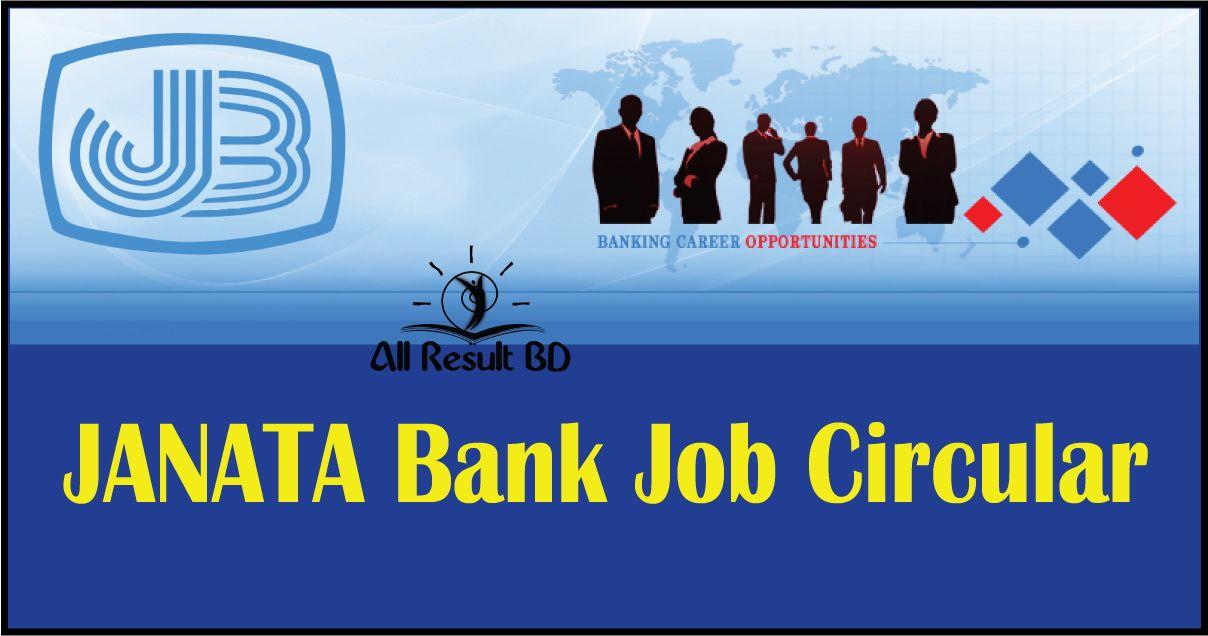 Janata Bank Job Circular Executive Officer 2016 Apply Online