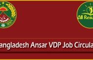 Bangladesh Ansar VDP Job Circular 2017 ansarvdp.gov.bd
