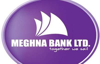 Meghna Bank Limited Job Circular 2017 MTO