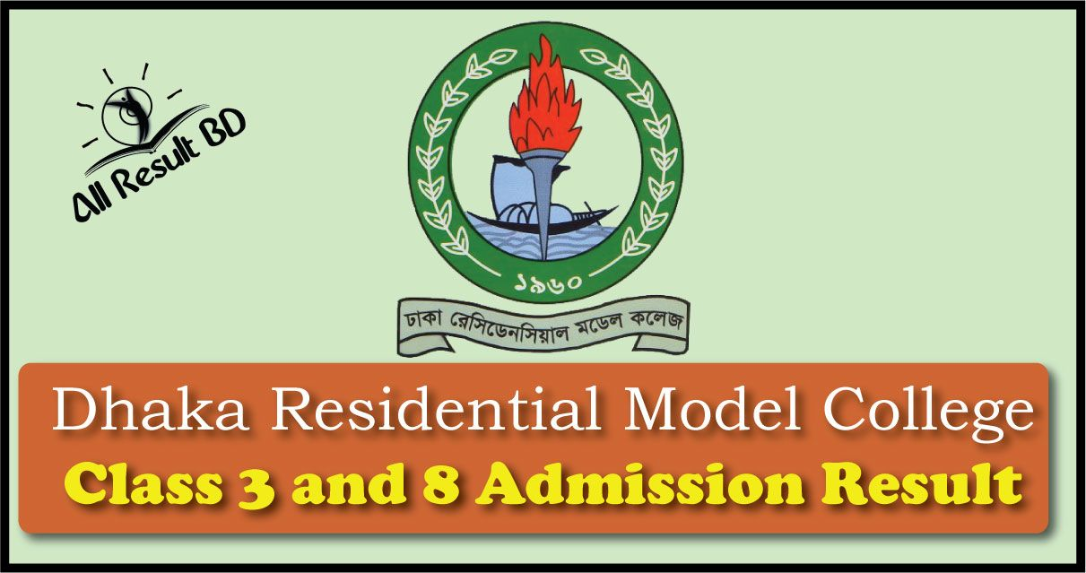 Dhaka Residential Model College Class 3 and 8 Admission Result 2017