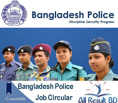 Bangladesh Police Constable Trainee Officer Job Circular 2017