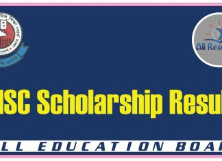hsc scholarship result 2017