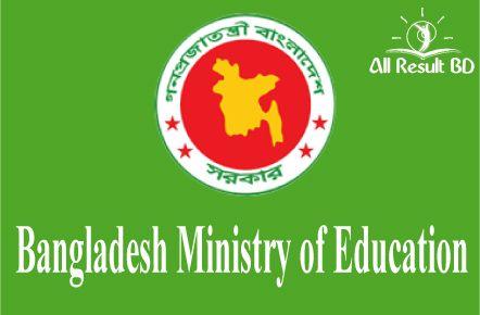 Bangladesh Ministry of Education Jobs Circular 2015