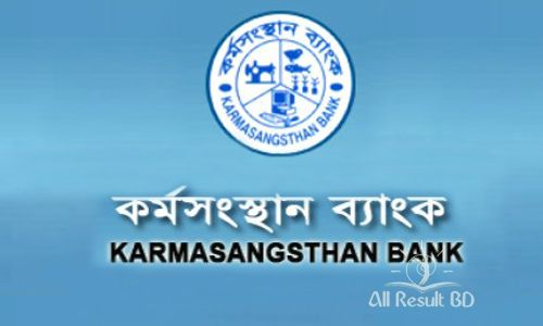 Karmasangsthan Bank Job Exam Result Date, Admit Card 2015