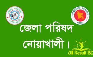 Noakhali Zilla Parishad logo