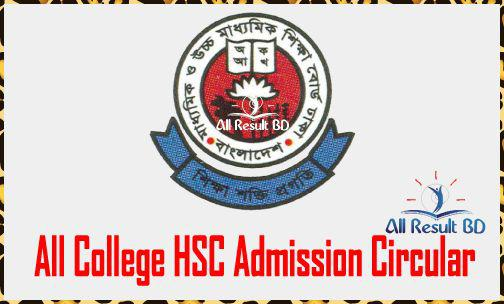 HSC Admission 2017 | All College Admission Circular Form