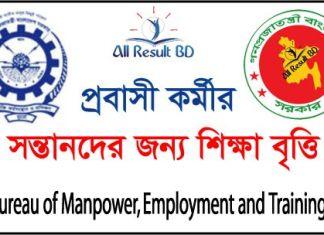 bangladesh government scholarship