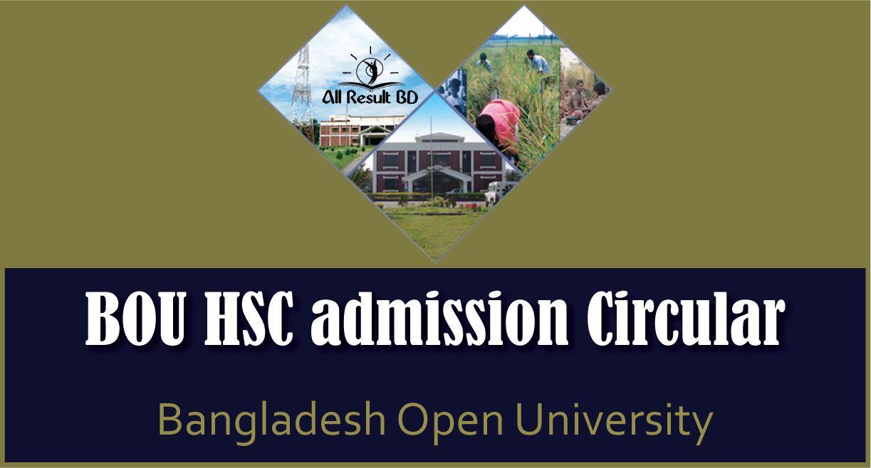 Bangladesh Open University HSC admission Circular 2017-18