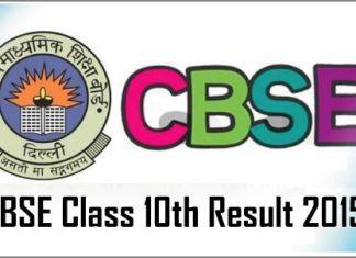 CBSE Class 10th result 2015