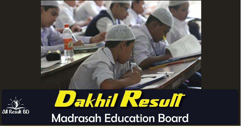 Dakhil Result 2017 & SSC Vocational Result 2017