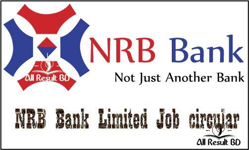 NRB Bank Limited jobs circular 2015 www.nrbbankbd.com