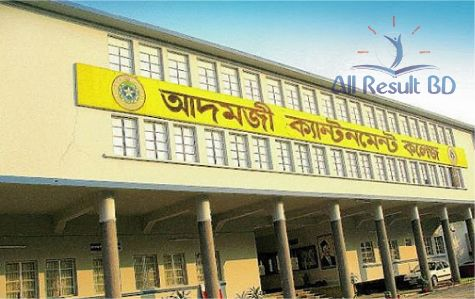 Adamjee Cantonment College HSC Admission Result Notice 2017