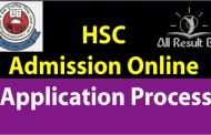 HSC Admission Migration Online Application Process by TeleTalk SMS