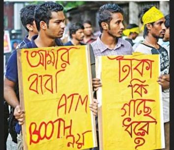 No VAT on Education Protest
