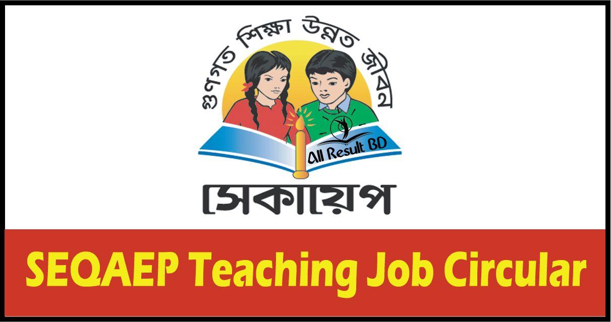 SEQAEP Teaching Job Circular 2016 in Bangladesh
