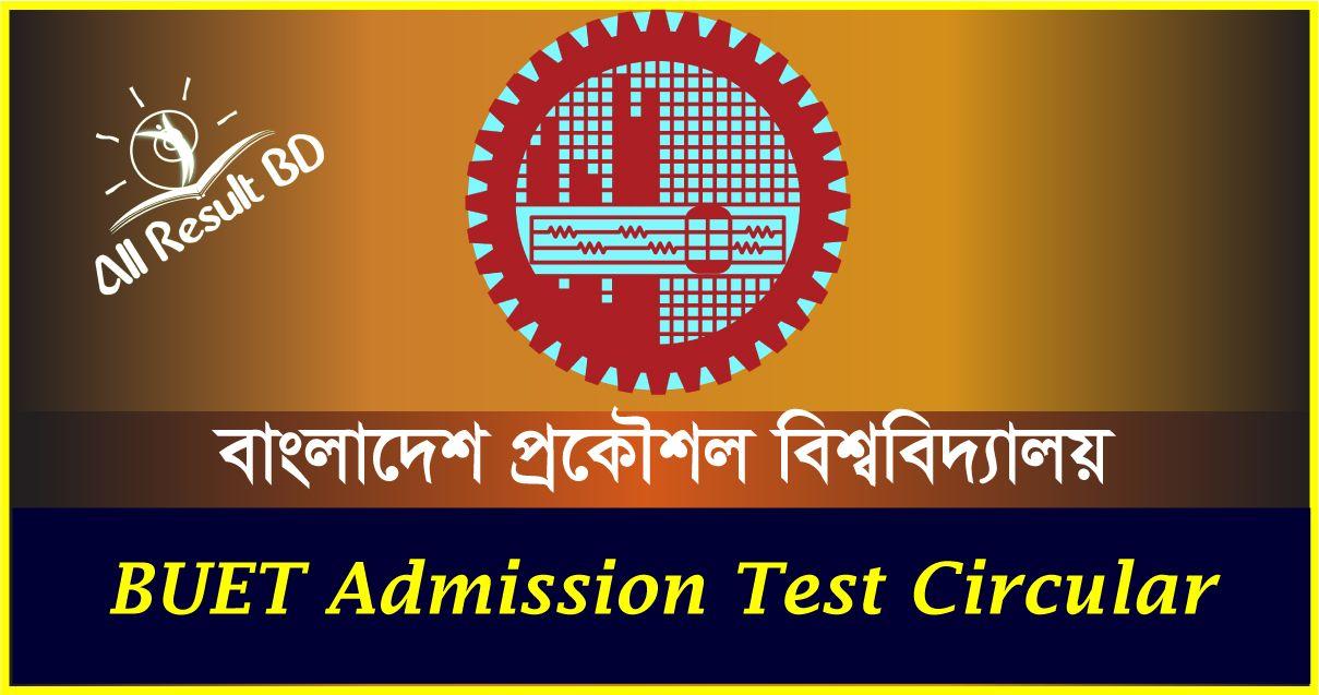 BUET Admission Test Circular 2016-17 BUET.AC.BD Admission