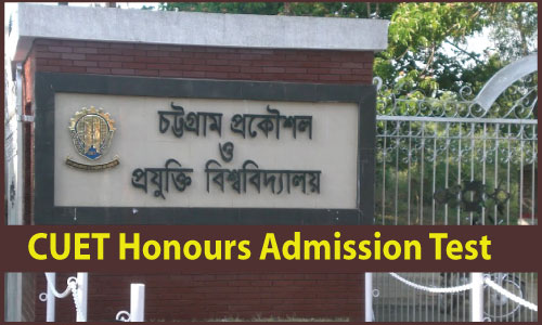 CUET Honours Admission Test circular Date 2016-2017