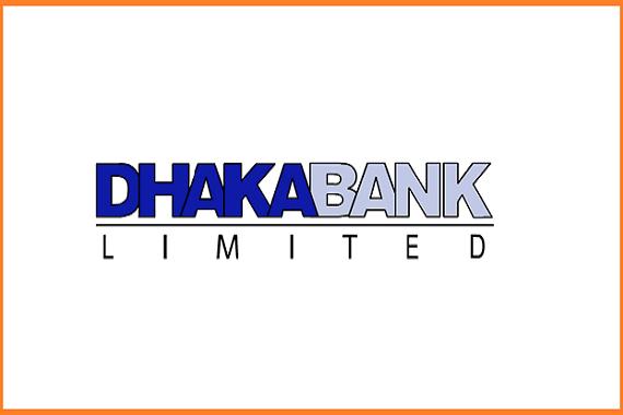 Dhaka Bank Ltd MTO Job Circular 2015