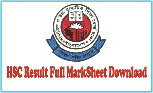 HSC Result Full MarkSheet 2017 www.educationboardresults.gov.bd
