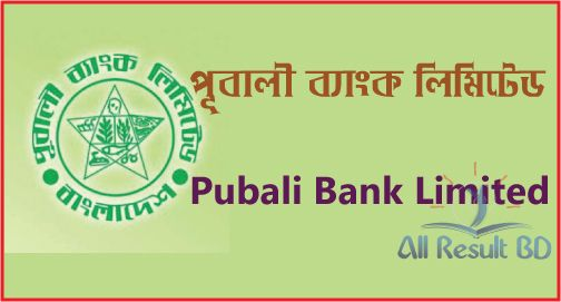 Pubali Bank Job Circular 2017 Senior, Junior, Cash Officer Pubalibangla.com