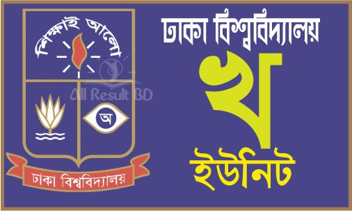 Dhaka University KHA Unit Admission Result & Seat Plan 2016-17