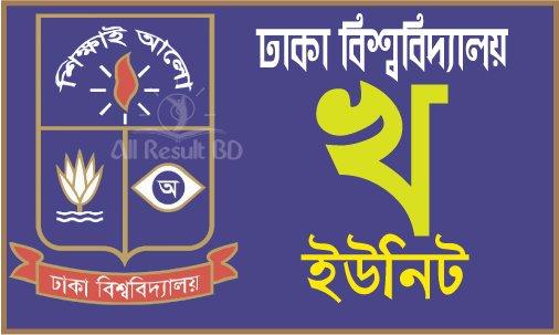 Dhaka University KHA Unit Admission Result & Seat Plan 2017-18