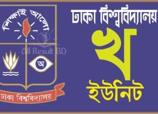 Dhaka University KHA Unit Admission Result