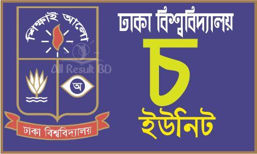 Dhaka University CHA Unit Admission Result & Seat Plan 2016-17