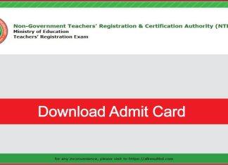 14th NTRCA Admit Card