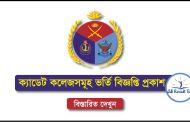 Cadet College Class Seven Admission Circular 2018 Bangladesh