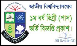 National University Degree Pass Admission Notice