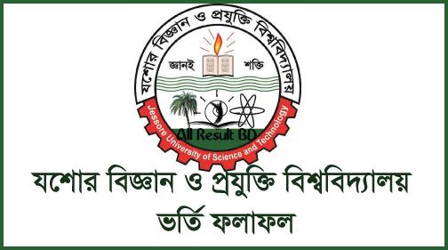 JUST Admission Test Result 2017-2018 Jessore University