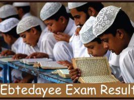 Ebtedayee exam Result