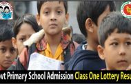 Govt Primary School Admission Class One Lottery Result 2018