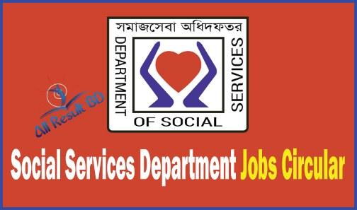 Social Services Department Jobs Circular Result 2017 dss.gov.bd