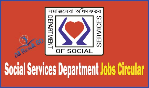 Social Services Department Jobs Circular Result 2017 dss.gov.bd