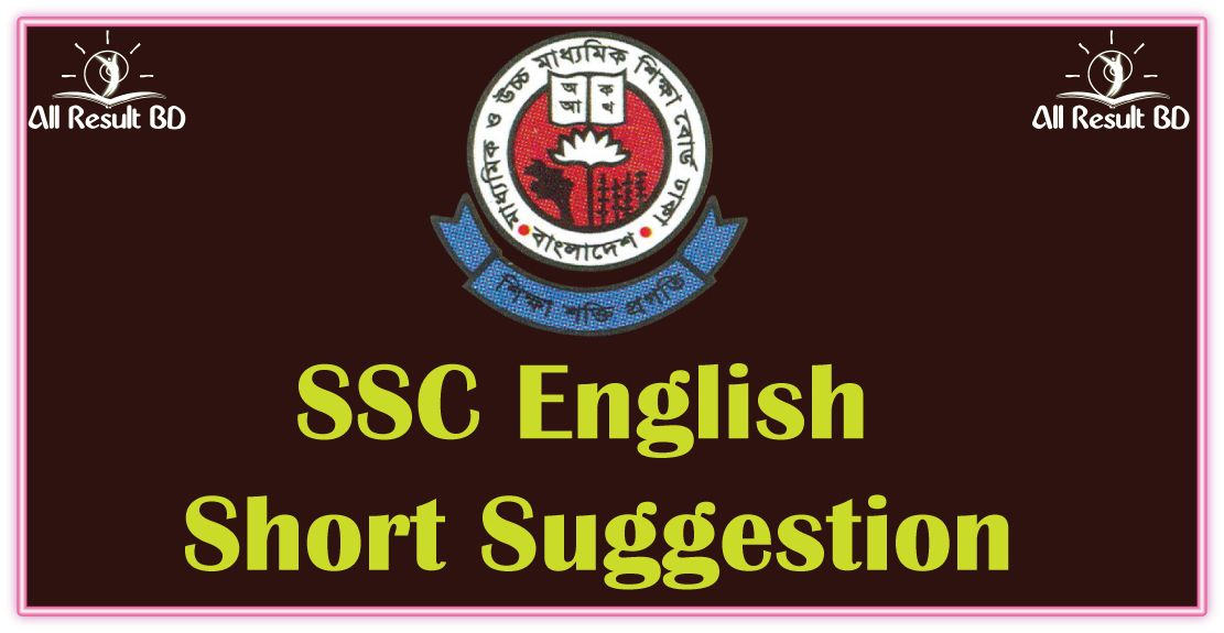 SSC English Short Suggestion 1st & 2nd Paper -SSC Exam 2018